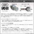 画像4: エージェント AGENT 万能玉座 GMD500 (4)