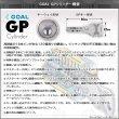 画像2: GOAL,ゴール GP-AD (2)