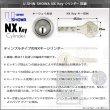 画像2: ユーシンショウワ(U-shin Showa) NX-7680KJ 36ミリ戸厚用 (2)