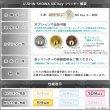 画像2: ユーシンショウワ(U-shin Showa) NX-397(CL50)SCY-82(SCY-87,SCY-88) (2)