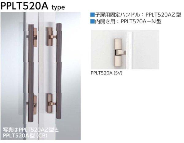 画像1: 美和ロック,MIWA PPLT520A プッシュプル錠 (1)