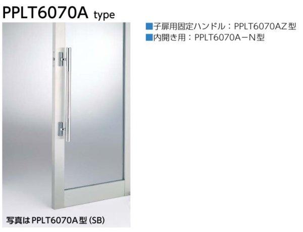 画像1: 美和ロック,MIWA PPLT6070Aプッシュプル錠 (1)