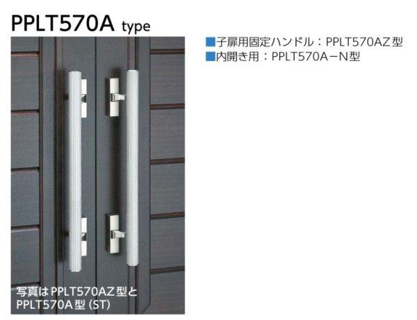 画像1: 美和ロック,MIWA PPLT570Aプッシュプル錠 (1)