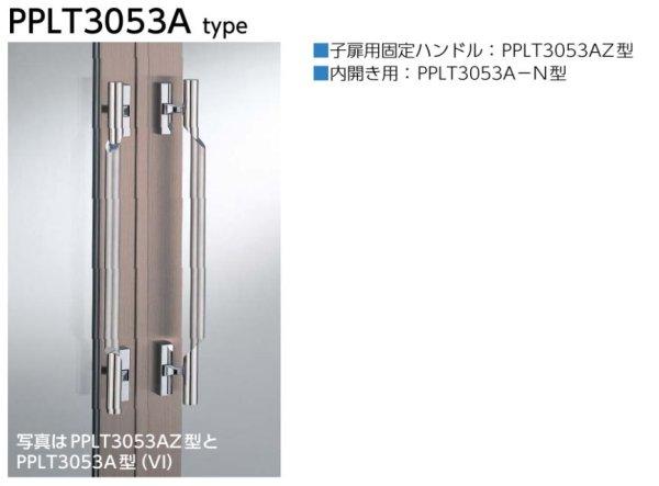 画像1: 美和ロック,MIWA PPLT3053A プッシュプル錠 (1)