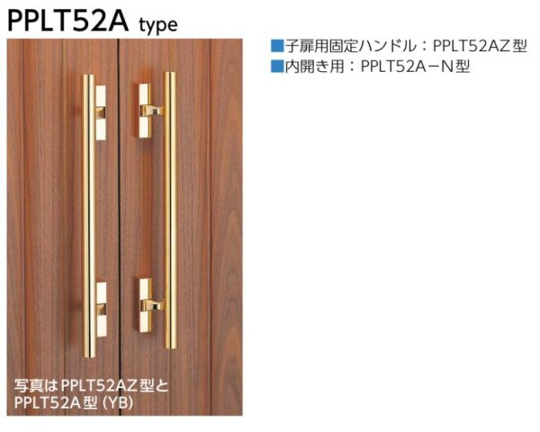 画像1: 美和ロック,MIWA PPLT52A プッシュプル錠 (1)