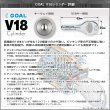 画像6: ゴール,GOAL L435 取替用面付レバーハンドル錠 (6)