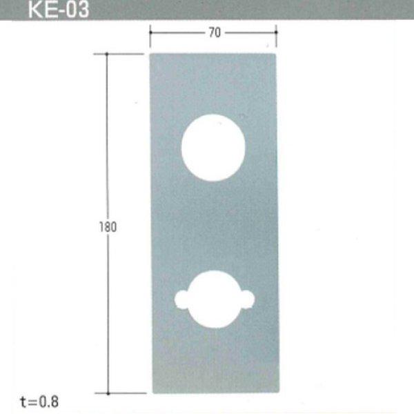 画像1: エスカッション Kシリーズ KE-3 (1)