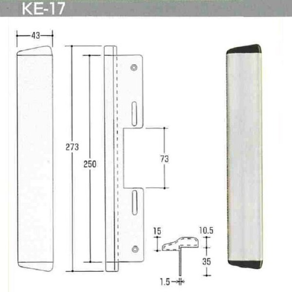 画像1: エスカッション Kシリーズ KE-17 (1)