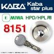 画像1: Kaba star plus,カバスタープラス 8151 【MIWA HPD,HPL】美和ロック HPD,HPL交換用 (1)
