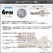 画像4: GOAL,ゴール HDTガラス戸錠 (4)