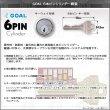 画像5: ゴール,GOAL L435 取替用面付レバーハンドル錠 (5)