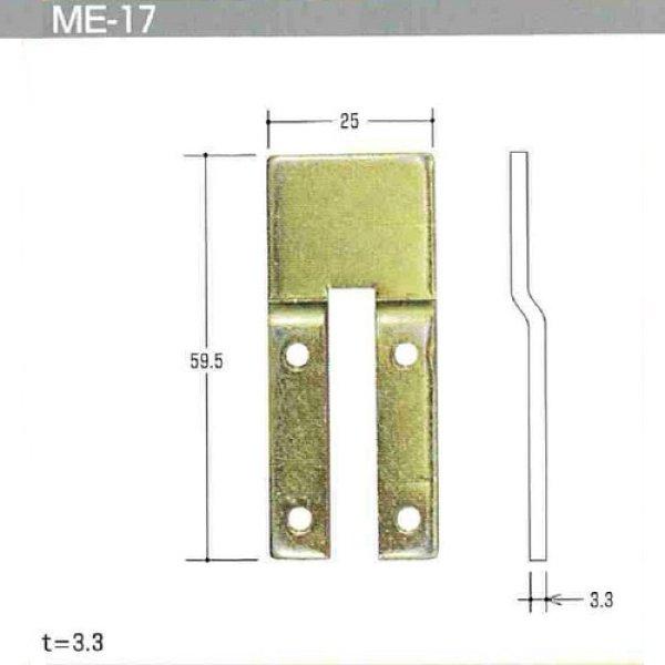 画像1: エスカッション Kシリーズ ME-17 (1)