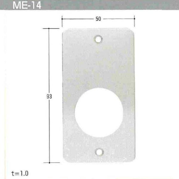 画像1: エスカッション Kシリーズ ME-14 (1)