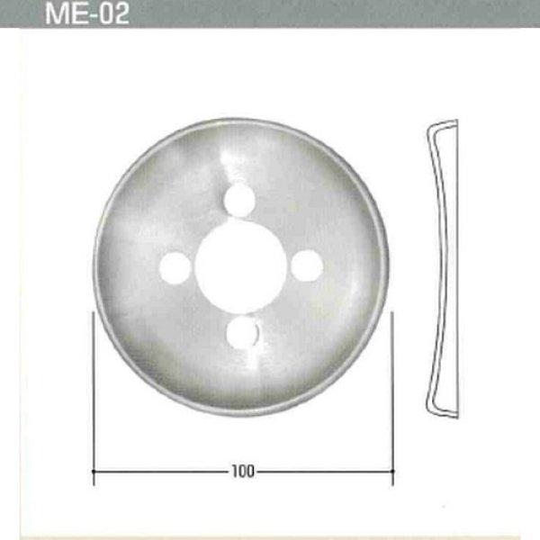 画像1: エスカッション Kシリーズ ME-2 (1)