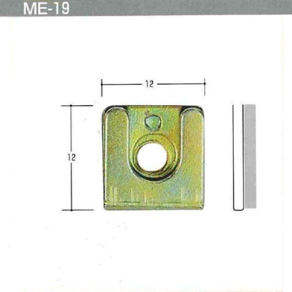 画像1: エスカッション Kシリーズ ME-19 (1)