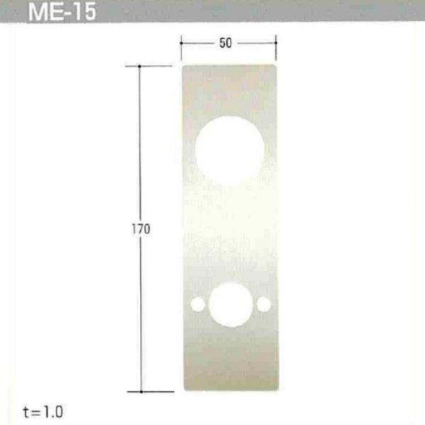 画像1: エスカッション Kシリーズ ME-15 (1)