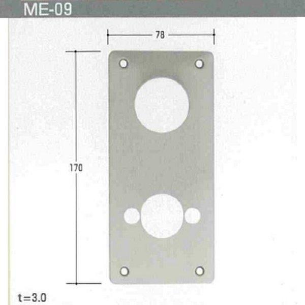 画像1: エスカッション Kシリーズ ME-9 (1)