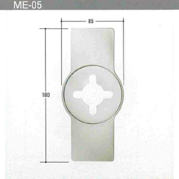 画像1: エスカッション Kシリーズ ME-5 (1)