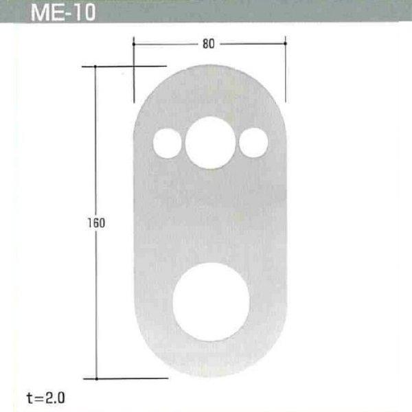 画像1: エスカッション Kシリーズ ME-10 (1)