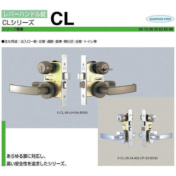 画像1: ユーシンショウワ, U-shin Showa CLシリーズ (1)