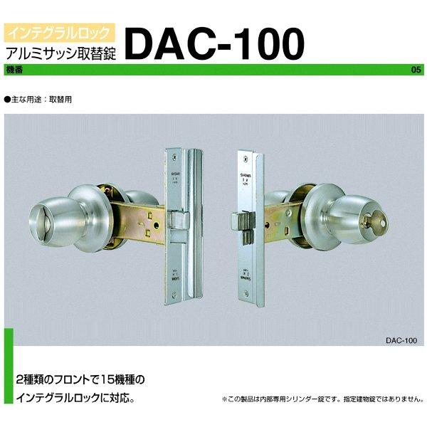 画像1: ユーシンショウワ, U-shin Showa DAC-100, ダック-100 玉座セット (1)