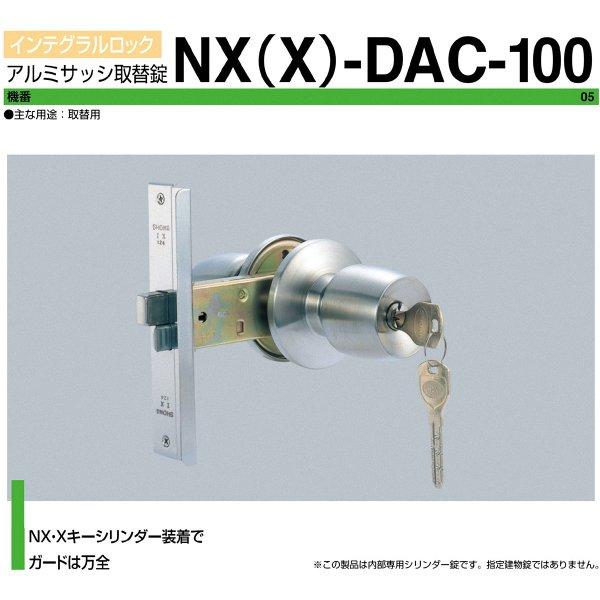 画像1: ユーシンショウワ, U-shin Showa NX-DAC100, NX-ダック-100 (1)