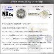 画像5: ユーシンショウワ, U-shin Showa 391S・X-391シリーズ 本締錠 (5)