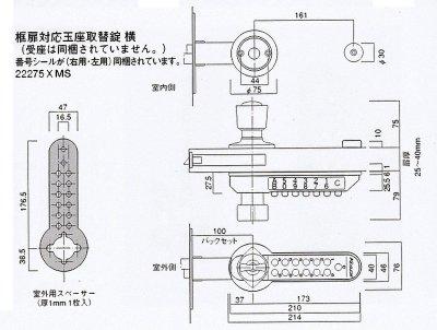 画像3: KEYLEX,キーレックス500 玉座取替仕様(長沢製作所)