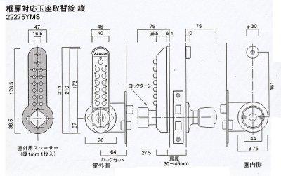 画像2: KEYLEX,キーレックス500 玉座取替仕様(長沢製作所)