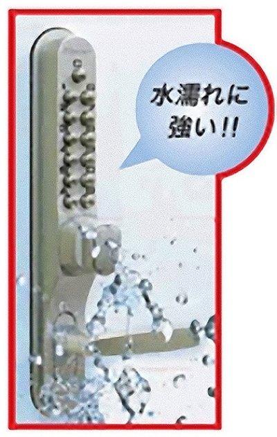 画像3: KEYLEX,キーレックス(長沢製作所)700 Mr-II ミスターツー