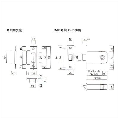 画像3: 古代,KODAI,コダイ ニュープレジデント301装飾玄関錠(新キー4本)23006GB