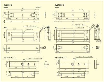 画像1: MIWA,美和ロック EML600(1200)型電磁ロック
