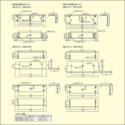 画像2: MIWA,美和ロック EML600(1200)型電磁ロック