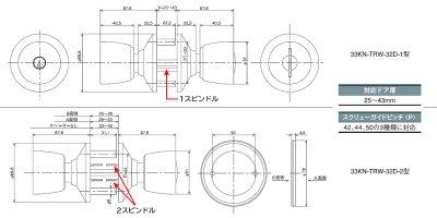 画像1: ALPHA, アルファ Wロック取替用玉座 33KN, D36KN シリーズ