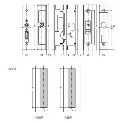 画像1: WEST,ウエスト 321引き違い錠