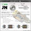 画像5: 美和ロック,MIWA NDZ 面付け本締り錠 (交換用メンテナンス商品) (5)