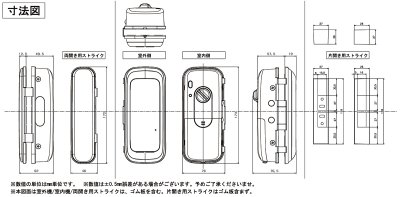画像1: ロックマン, LOCKMAN 強化ガラス専用デジタルドアロック ID-303FE, ID-303FE-R