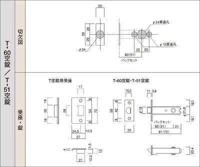 画像2: 古代,KODAI,コダイ セパレート・サムラッチ空錠・本締取替錠