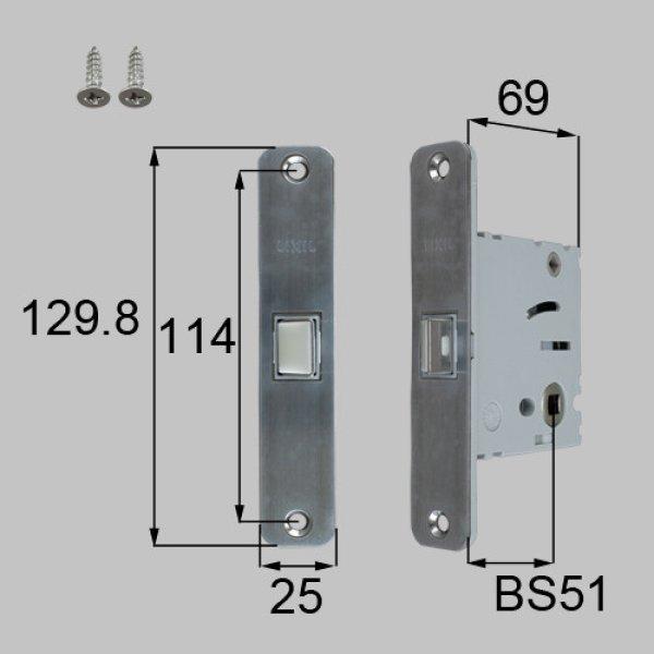 画像1: LIXIL,リクシル TOSTEM,トステム MDW294B 丸座・角座ハンドル用箱錠(鍵無し・鍵付き兼用) (1)
