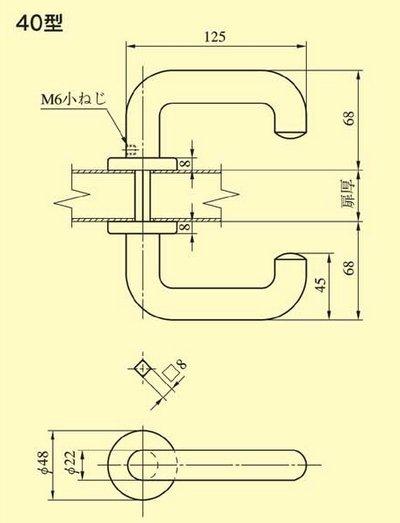 画像2: 美和ロック,MIWA LA用レバーハンドル40型