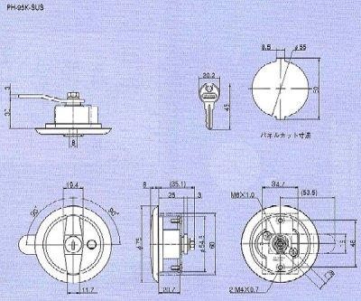 画像1: Geo Prince,ジョープリンス竹下 PH-95K(95)-SUSステンレス丸型平面ハンドル