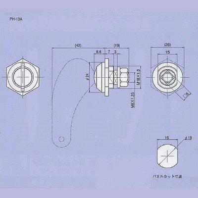 画像1: Geo Prince,ジョープリンス竹下 PH-13A(A型ドライバーハンドル)