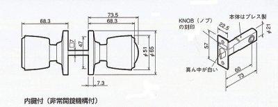 画像1: 川口技研(GIKEN) ハイス表示錠II型