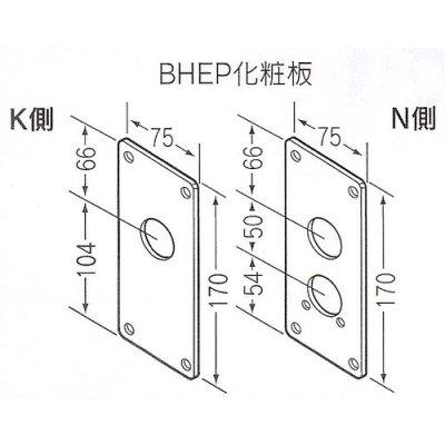 画像1: 美和ロック,MIWA EBHEP17
