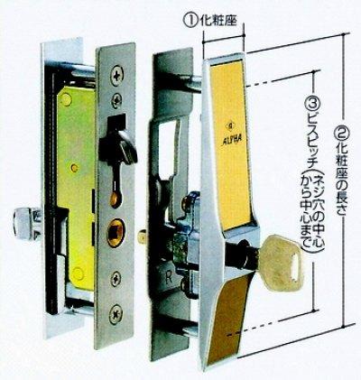 画像1: YKK,アルコック 立山アルミ 他用 引き違い錠KH-1B ブロンズ