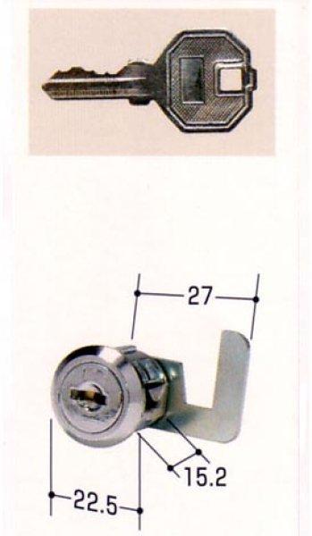 画像1: KR-88 T-109の鍵交換 (1)