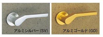 画像1: 美和ロック,MIWA LA用レバーハンドル34型