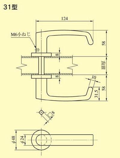 画像2: 美和ロック,MIWA LA用レバーハンドル31型