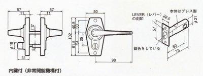 画像1: 川口技研(GIKEN) ホームレバー内締り錠II型