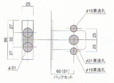 画像1: 古代,KODAI,コダイ B60角錠ロックケース